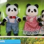 [SOLD OUT] ครอบครัวซิลวาเนียน แบมบู-หมีแพนด้า 4 ตัว (UK) Sylvanian Families Bamboo Panda Family