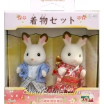 ซิลวาเนียนนานาชาติ กระต่ายช็อคโกแลตชุดกิโมโน (JP) Sylvanian 25th World Col. Kimono Set