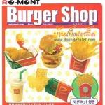 รีเม้นแม็กเน็ตติดตู้เย็น ร้านแฮมเบอร์เกอร์ Re-ment Burger Shop Strong Magnet