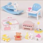 ***ซิลวาเนียน ของเล่น-ของใช้เบบี้ (JP) Sylvanian Families Baby Toys & Care Set