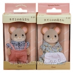[SOLD OUT] ซิลวาเนียน หนูเมซ (JP) Sylvanian Families City Mouse
