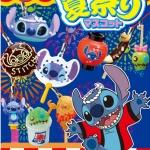 Re-ment Stitch Summer Festival Mascot รีเม้นของจิ๋ว ชุดสติทช์กับเทศกาลฤดูร้อน 12+1ชิ้น
