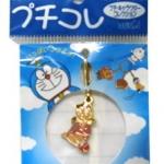 จี้ห้อยพวงกุญแจรูปชิซึกะ (Shizuka)