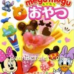 Re-Ment ของจิ๋ว ของหวานดีสนีย์ 12+1แบบ (Disney Mogu Mogu)