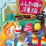 [Out of Stock] รีเมนท์อาหารจิ๋ว ชุดร้านขนมอลิซในแดนมหัศจรรย์ 6แบบ Re-Ment Sweet Shop in Wonderland V30