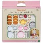 ซิลวาเนียน ชุดแพนเค้ก Sylvanian Families Pancake Set