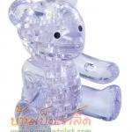 จิ๊กซอว์ 3 มิติ หมีเทดดี้แบร์ (3D Crystal Teddy Bear Jigsaw Puzzle)
