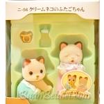 [SOLD OUT] ซิลวาเนียน..เบบี้แฝดแมวสีครีม ท่าคลาน-นอน (JP) Sylvanian Families Cream Cat Twins