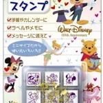 ตัวปั๊มฐานไม้จิ๋ว ดีสนีย์ครบรอบ 110ปีพร้อมกล่อง (110th Anniversary Walt Disney Mini Stamper)