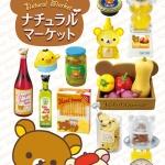 [SOLD OUT] รีเม้นอาหารจำลอง อาหารและเครื่องดื่มหมีลีลัคคุมา 8 แบบ Re-ment Rilakkuma Natural Market