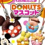 [Out of Stock] รีเม้นอาหารจิ๋ว..ห้อยโทรดีสนีย์โดนัท 15+1ชิ้น Re-ment Disney Donut Mascot