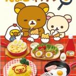 [SOLD OUT] รีเมนท์อาหารจิ๋ว ชุดครัวไข่หมีลีลัคคุมา 8 แบบ Re-Ment Rilakkuma Egg Kitchen