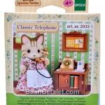 ซิลวาเนียน โต๊ะพร้อมโทรศัพท์ (EU) Sylvnian Families Classic Telephone