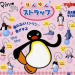 โมเดลตุ๊กตานกเพนกวินพิงกุบนลูกกระพรวน 8 ชิ้น (Pingu Ring Ring Strap)