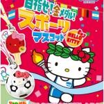 Re-ment Hello Kitty Sports Mascot รีเม้นของจิ๋ว ชุดเฮลโลคิตตี้นักกีฬา 10+1ชิ้น