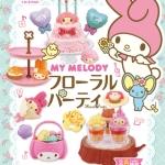 ReMent Sanrio Character My Melody Floral Party รีเม้นท์ ชุดปาร์ตี้มายเมโลดี 8 แบบ