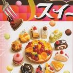 รีเม้น ของจิ๋ว ชุดขนมหวาน 10 แบบ Re-ment Elegant Sweet
