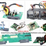 0DP317 DP317 [ขาย,จำหน่าย,ราคา] Dell PowerEdge R300 Power Distribution Board | Dell