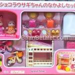 ซิลวาเนียนกิ๊ฟท์เซ็ท ห้องของพี่สาวกระต่ายช็อคโกแลตกับชิวาวา (JP) Sylvanian Families Chocolate Rabbit Sister Furniture Set 2011