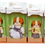 ครอบครัวซิลวาเนียน คุณหมาชิฟฟ่อน 4 ตัว (JP) Sylvanian: Doughty Dog Family