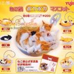 พวงกุญแจตุ๊กตาแมวในชามบะหมี่ 6 แบบ (Yujin Cat in the Pan)