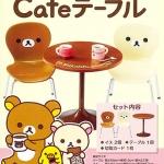 [Out of Stock] รีเม้นของจิ๋ว..ชุดโต๊ะเก้าอี้หมีลีลัคคุมา Re-ment Rilakkuma Cafe Table V20
