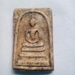 พระสมเด็จวัดระฆัง พิมพ์ใหญ่ Prasomdej watrakhang pimyai PSD01