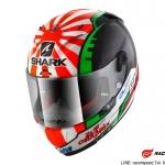 SHARK RACE-R PRO Replica_Zarco_2017 / Black Red Green/KRG