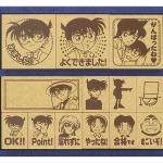 ชุดรวมตัวปั๊มยอดนักสืบจิ๋วโคนันฐานไม้ (Detective Conan Stamp Set)