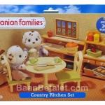 ซิลวาเนียน เฟอร์นิเจอร์ห้องครัว (EU) Sylvanian Families Dining Room Set
