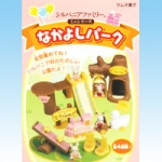 [SOLD OUT] สนามเด็กเล่นซิลวาเนียนมินิ 4 กล่อง (JP) Sylvanian Families Playground Mini Playset V30