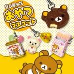 Re-Ment Rilakkuma Little Snack Mascot รีเมนท์อาหารจิ๋ว ชุดห้อยโทรหมีลีลัคคุมา 10 แบบ