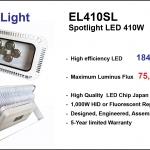 สปอร์ตไลท์ LED ประหยัดไฟสูงสุด รุ่น EL410SL