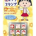 ตัวปั๊มฐานไม้จิ๋วมารุโกะจังพร้อมกล่อง (Chibi Maruko-chan Mini Stamper)