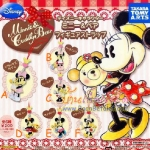 โมเดลมินนี่เมาส์กับตุ๊กตาหมี (Disney Minnie & Cuddly Bear)