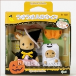 ชุดซิลวาเนียนฮัลโลวีน (JP) Sylvanian Families Halloween Set 2010