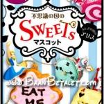 Re-Ment พวงกุญแจอลิซในแดนมหัศจรรย์ 8 แบบ Disney Sweets Mascot - Alice in Wonderland