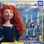 โมเดลตุ๊กตาเบรฟ 5 แบบ Disney/Pixar Brave