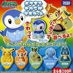 กาชาปอง..ตุ๊กตายางนุ่มนิ่มโปเกมอน 6 แบบ (Pokemon)