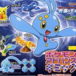 โมเดลของเล่นโปเกมอน 5 แบบ (Pokemon)