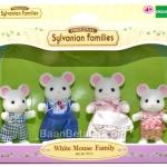 ครอบครัวซิลวาเนียน ฮอร์ทอร์นหนูขาว 4 ตัว (EU) Sylvanian Families White Mouse Family