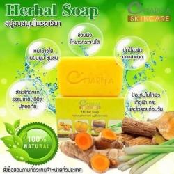 สบู่อบสมุนไพร Herbal Soap คืออะไร ?