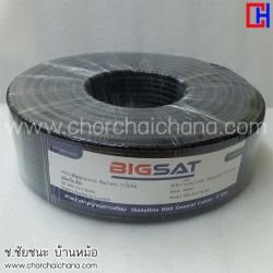 สาย RG6 100 เมตร สีดำ ยี่ห้อ BIGSAT รุ่น BIG SAT B100
