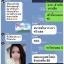 ดีท็อกซ์ คองกาเซีย thumbnail 41