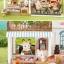 [หมดค่ะ] บ้านตุ๊กตาซิลวาเนียน2008 (Sylvanian Families Fancy Restaurant House with furniture) V5% thumbnail 3
