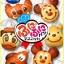 ReMent Disney Character Bread Mascot รีเมนท์ชุด ดีสนีย์ฟูฟู 8 แบบ thumbnail 1
