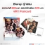 DVD Blu-ray คู่กรรม ฉบับ วรุฒ - จินตหรา (พ.ศ.2531) thumbnail 1