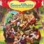 โมเดลสโนว์ไวท์ฟอร์เมชั่นอาร์ต (Disney Characters Formation Arts - SnowWhite and the Seven Dwarfs) thumbnail 1