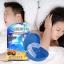 แพ็ค 2 ชิ้น อุปกรณ์ ฟันยาง แก้อาการนอนกรน นอนกัดฟัน Silent Zee's นวัตกรรมใหม่ แก้ปัญหานอนกรน รักษาอาการนอนกรน โรคนอนกัดฟัน สาเหตุการนอนหลับไม่สนิท thumbnail 1