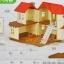 [หมดค่ะ] บ้านตุ๊กตาซิลวาเนียน..วิลโลว์ฮอลล์ (JP) Sylvanian Families Lighting House thumbnail 7